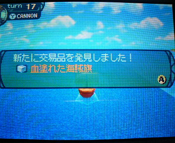 P1006075_20100605194732.jpg