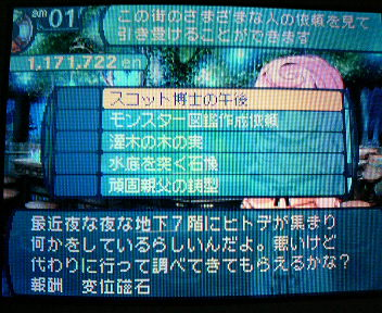 P1006084_20100606102012.jpg