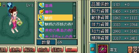 miwaku13.jpg