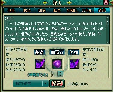 miwaku203.jpg
