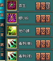 miwaku208.jpg
