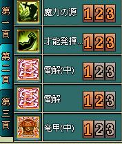 miwaku209.jpg
