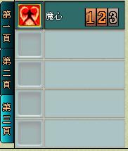 miwaku210.jpg