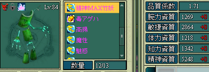 miwaku211.jpg