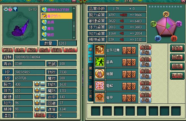 miwaku212.jpg