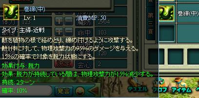 miwaku47.jpg