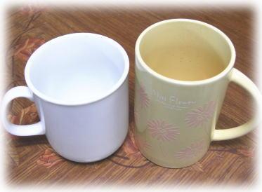 cup100719.jpg