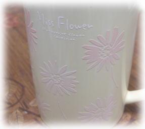 cup100719a.jpg