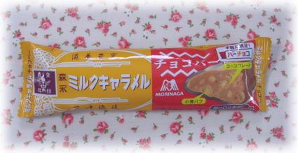 food100622a.jpg