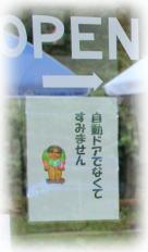 goboku04.jpg