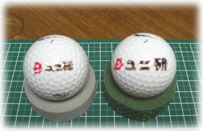 golf100624e.jpg