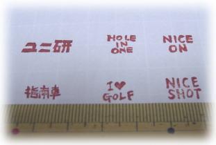 golf100624f.jpg