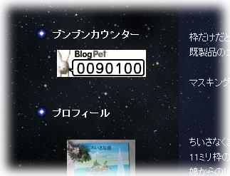 kiri100807a.jpg