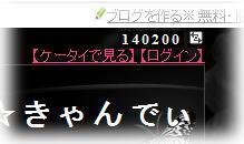 kiri110511.jpg