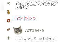 kiri110716c.jpg