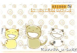 kumakoro100430.jpg