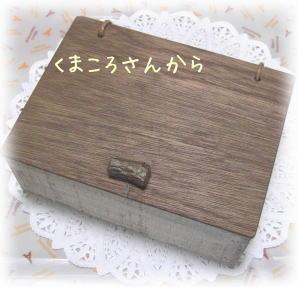 kumakoro100723a.jpg
