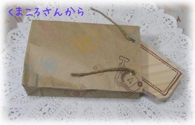 kumakoro100723c.jpg