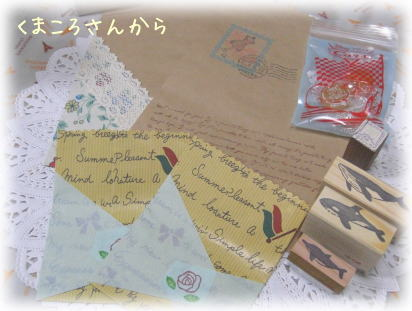 kumakoro100723f.jpg