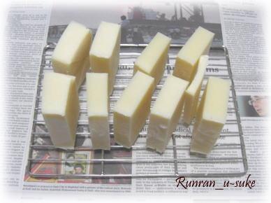 soap100422.jpg