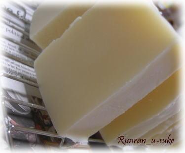 soap100422a.jpg