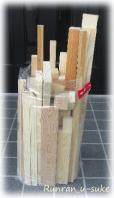 wood100509.jpg