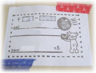 yakumon100726.jpg