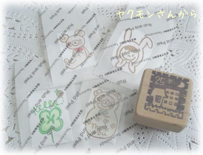 yakumon100726a.jpg