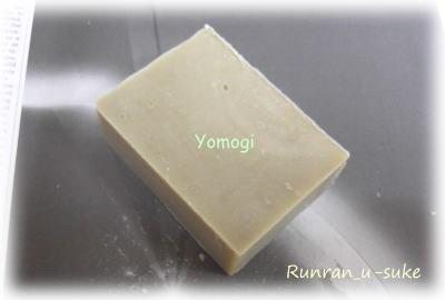 yomogi100615.jpg