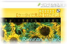 yoshi100513.jpg