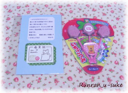 yumiti100608c.jpg