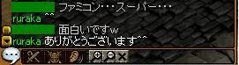 ありがとうございますヾ(・ω・。ヾ)