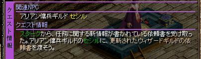 スターク→