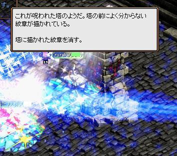 4.22呪い秘密 どーん!!