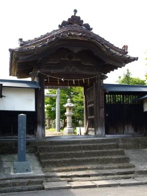 旧荘内藩 藩主 酒井家墓所