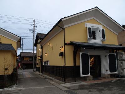 太郎庵七日町菓房