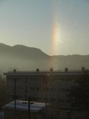 氷霧と虹@会津若松の朝
