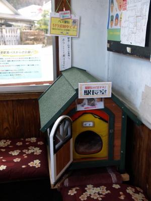 猫駅長バスちゃんの駅長室@芦ノ牧温泉駅