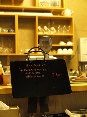自家焙煎珈琲の店 トイテリア