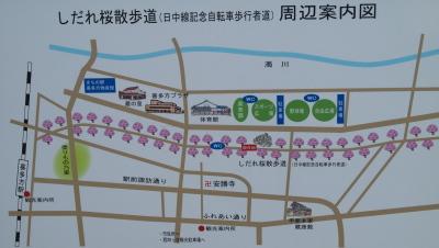 日中線記念自転車歩行者道の案内図