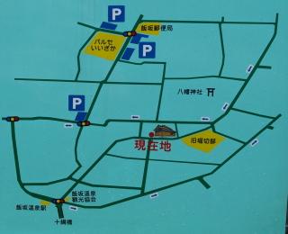 飯坂温泉街、鯖湖湯の駐車場マップ