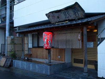 餃子の照井(飯坂本店)