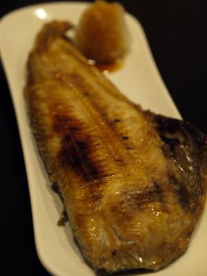 焼き魚ほっけ@餃子の葵