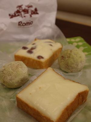 Romioのクリームボックス&アーモンドボックス&きなこもっち