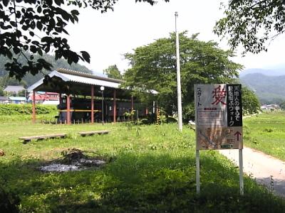 日中線記念館(旧熱塩駅)にて