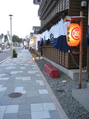 2008_0809_08.jpg