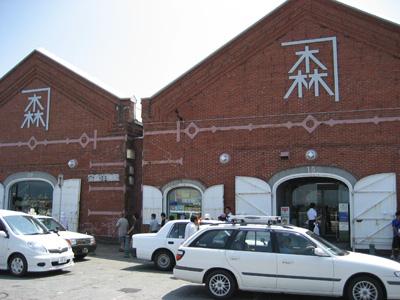 2008_0809_24.jpg