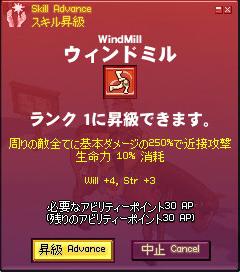 mabinogi_2008_09_03_006.jpg