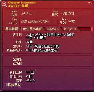 mabinogi_2008_09_06_007.jpg