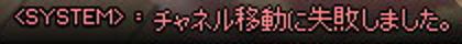 mabinogi_2008_09_07_014.jpg
